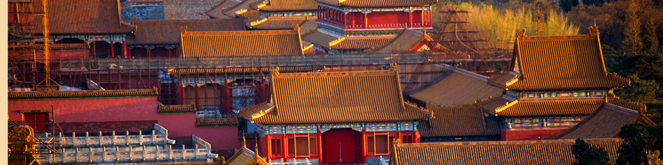 Beijing Vacation Packages - Monograms® Beijing Trips
