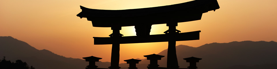 Japan Travel Packages - Monograms® Asia Travel Packages