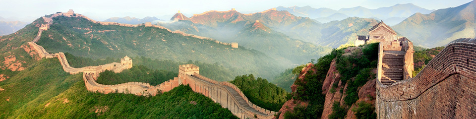 China Vacation Packages - Monograms®