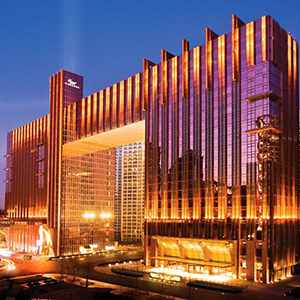 Beijing Amp Shanghai Vacation Packages Monograms 174 China